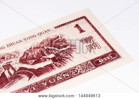 1 Chinese yuan bank note of China. Yuan is the national currency of China