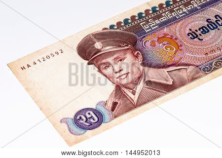 35 kyat bank note of Burma. Kyat is the national currency of Burma