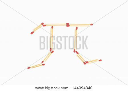 Letter Pi Match