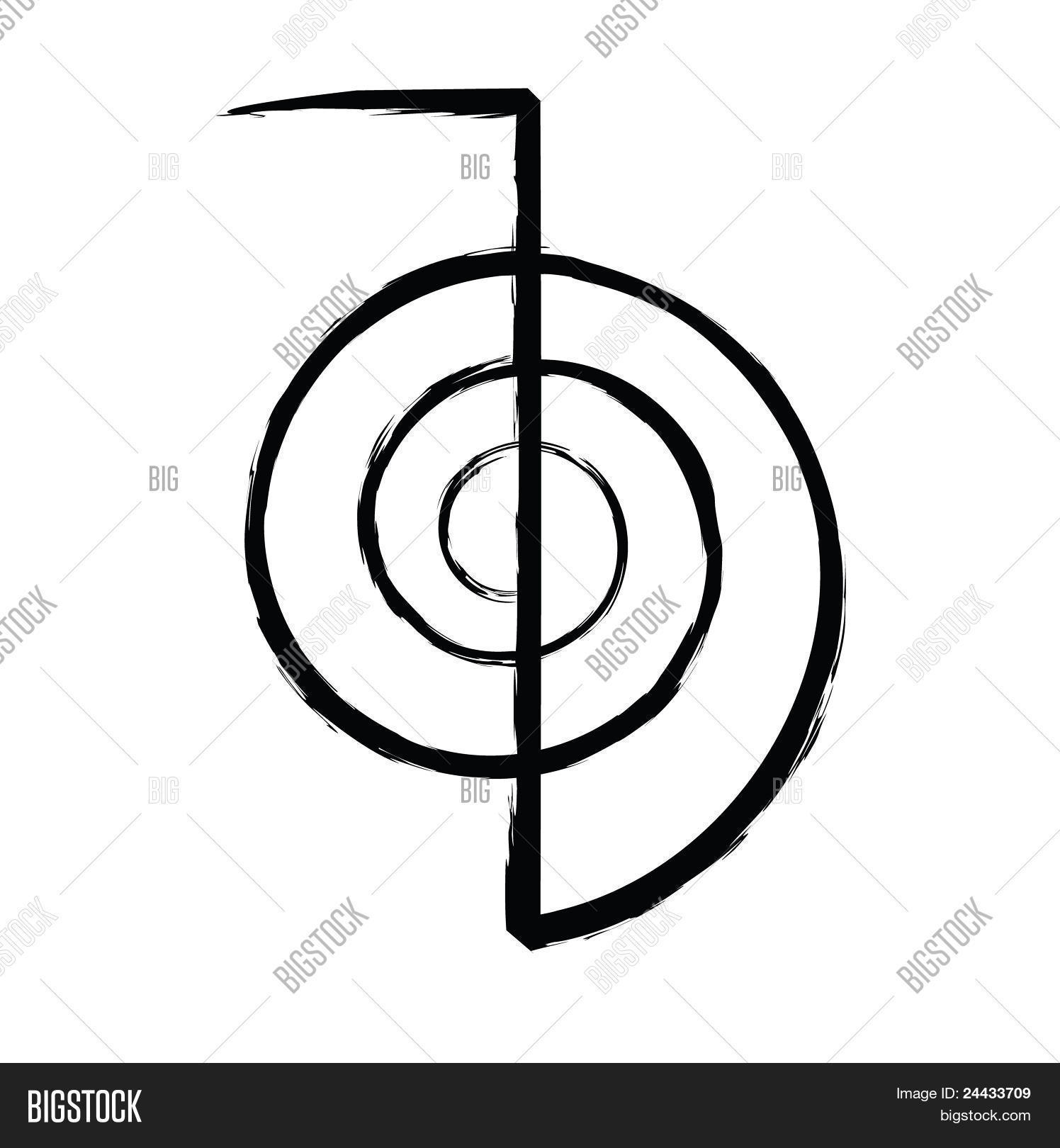 Reiki Power Symbol Cho Image Photo Free Trial Bigstock