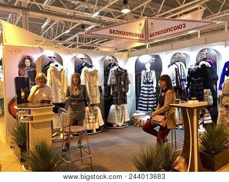 Minsk, Minskaya/belarus - 05 June 2018: 28Th International Specialized Exhibition