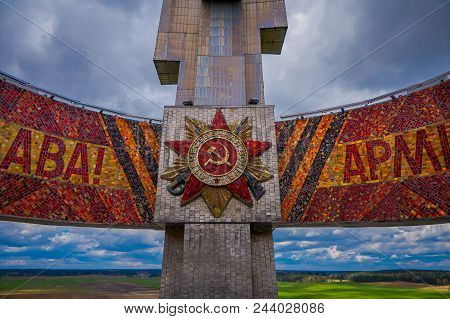 Minsk, Belarus - May 01, 2018: Close Up Of The Khatyn Memorial Complex Of The Second World War Hill