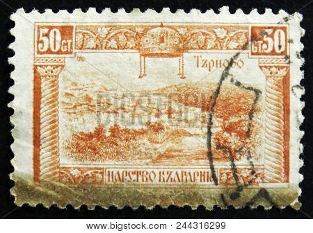 Moscow, Russia - April 2, 2017: A Post Stamp Printed In Bolgaria Shows Bolgarian Kingdon And Trnovo