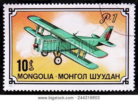 Moscow, Russia - April 2, 2017: A Post Stamp Printed In Mongolia Shows P-1 Ailplane, Circa 1976