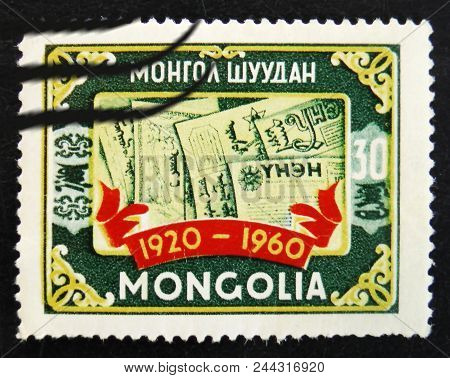 Moscow, Russia - April 2, 2017: A Post Stamp Printed In Mongolia Shows