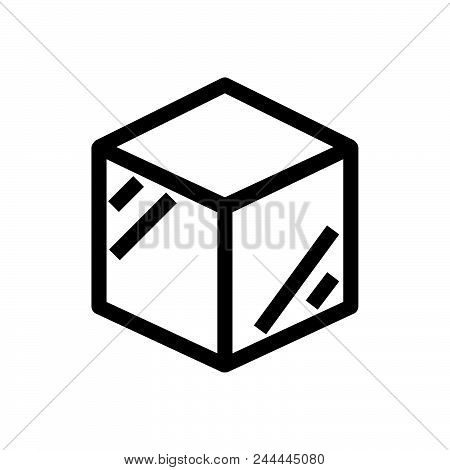 Packaging Outlined Symbol Of Wrapping. Packaging Icon. Packaging Icon. Packaging Icon. Packaging Ico