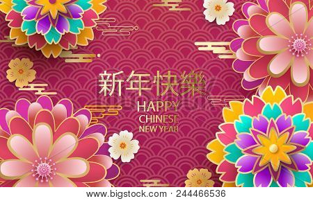 Happy New Year.2019 Chinese New Year Greeting Card, Poster, Flyer Or Invitation Design With Paper Cu