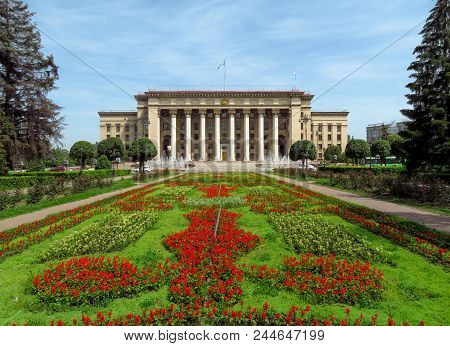 Almaty - Panoramic View To Old Square And Government House