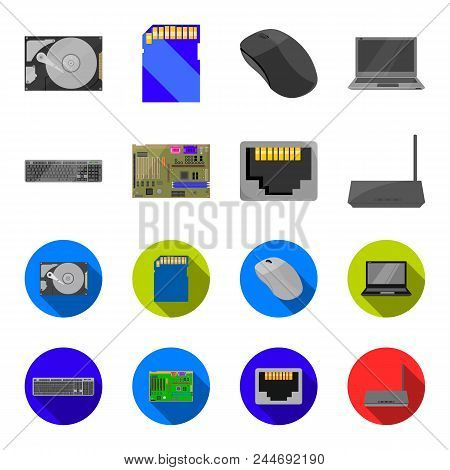 Keyboard, Router, Motherboard And Connector. Personal Computer Set Collection Icons In Cartoon, Flat