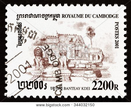 Ambodia - Circa 2001: A Stamp Printed In Cambodia From The