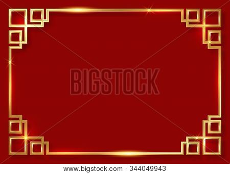 Golden Frame Clipart, China Pattern Border. Gold Luxury 3d Chinese Pattern Frame, Vector Border Art