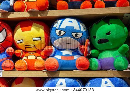 Minsk, Belarus - December 20, 2019: Toys Superheroes Of The Marvel Universe Made By Miniso On Store