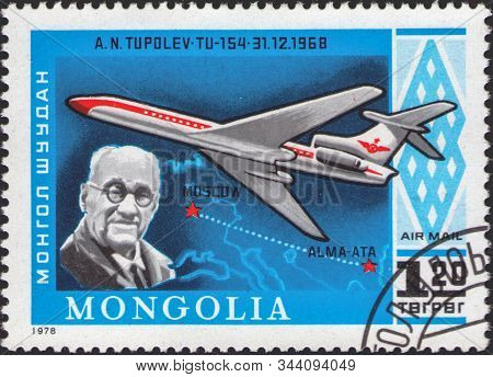 Saint Petersburg, Russia - January 08, 2020: Postage Stamp Issued In Mongolia With The Image Of Airc