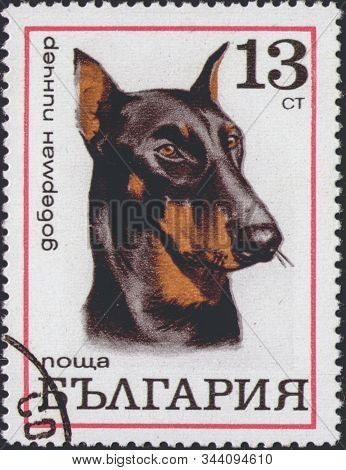 Saint Petersburg, Russia - January 08, 2020: Postage Stamp Issued In Bulgaria With The Image Of The