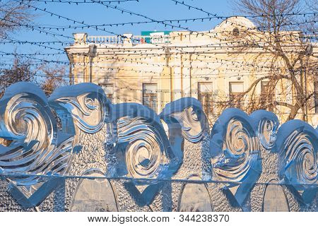 Wall Of Ice Figures Penguins Winter Decoration Of The City Of Yekaterinburg, Russia