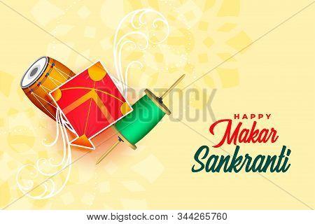 Happy Makar Sankranti Festival Celebration Card Design
