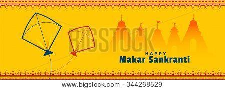 Happy Makar Sankranti Yellow Banner With Hindu Temple
