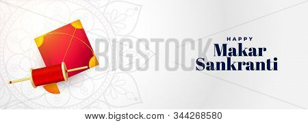 Makar Sankranti Festival Banner With Kite And String Spool