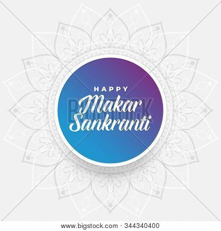 White Background For Makar Sankranti Festival Design