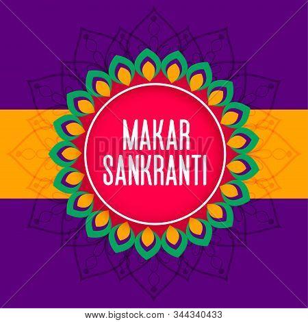Lovely Indian Style Makar Sankranti Festival Background