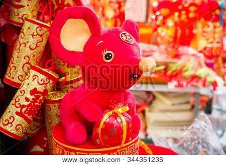 Tradition Chinese cloth doll rat,2020 is year of the rat,Chinese characters  and wording mean:Chinese calendar for the year.word on rat mean good bless