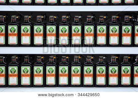 Kharkiv, Ukraine December 17, 2019 Green Bottles Of Jagermeister, Tasty Popular German Strong Liqueu