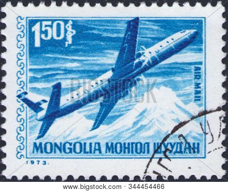Saint Petersburg, Russia - January 08, 2020: Postage Stamp Issued In Mongolia With The Image Of The