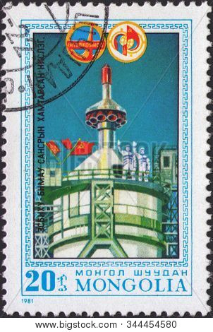 Saint Petersburg, Russia - January 08, 2020: Postage Stamp Issued In Mongolia With The Image Of Astr