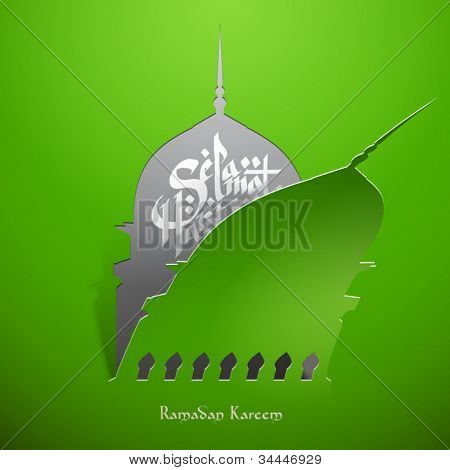 Translation of Malay Text: Peaceful Celebration of Eid ul-Fitr, The Muslim Festival that Marks The End of Ramadan. May Generosity Bless You During The Holy Month
