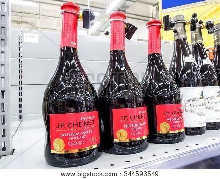 Samara, Russia - January 12, 2020: Jp Chenet Medium Sweet Wine Ready For Sale On The Shelf In Supers