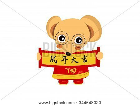 Happy Chinese New Year Cute Cartoon Mouse Zodiac Hold Red Yellow