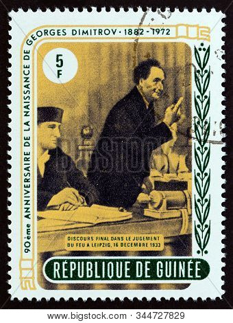 Guinea - Circa 1972: A Stamp Printed In Guinea From The