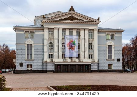 Russia, Perm - October 29, 2019: Perm Academic Opera and Ballet Theater. It is one of the oldest theatres in the country
