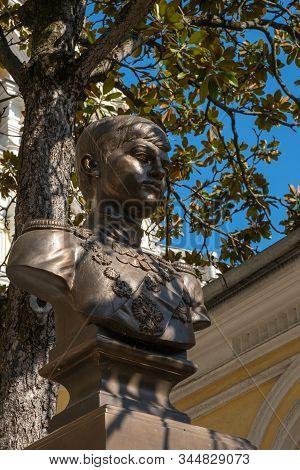 Bust Of Alexei Nikolaevich - Sovereign Heir Tsesarevich And Grand Duke In Yalta, Crimea.