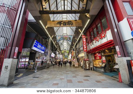 Osaka, Japan- 28 Nov, 2019: Unidentified People Shop At Sennichimae Doguyasuji Shopping Arcade. Senn