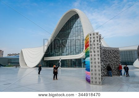 Baku, Azerbaijan - December 2019: Heydar Aliyev Center Architecture, The Popular Landmark For Touris