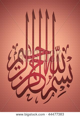 Bismillah (In the name of God) Arabic calligraphy text on red poster