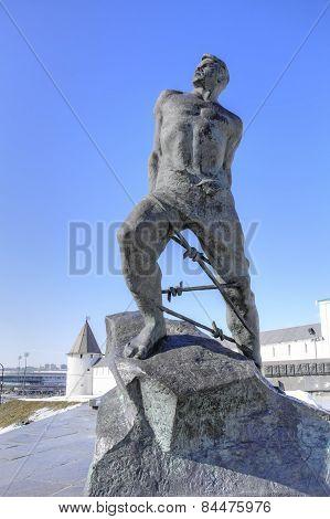 Kazan. Monument Musa Jalil