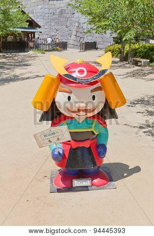 Yoshiaki-kun, Mascot Of Matsuyama Castle, Japan