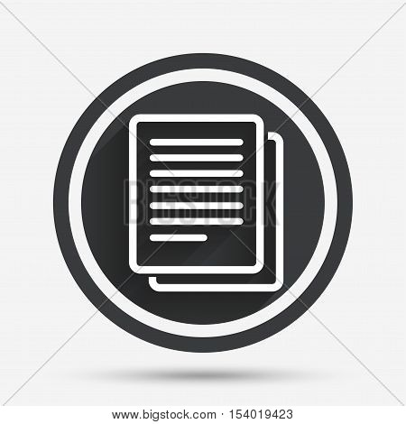 Copy file sign icon. Duplicate document symbol. Circle flat button with shadow and border. Vector