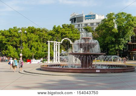 Gelendzhik Krasnodar region Russia - August 25 2016. Light and music fountain and an arch at the entrance to Lermontov Boulevard.