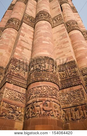 A detail of the Qutb Minar in the south of Delhi a 73-metres tall historic minaret which construction started in 1200