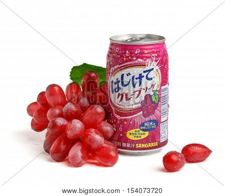 KYIV UKRAINE - SEPTEMBER 18 2015. Editorial photo of Hajikete Grape flavor carbonated drink by Japan Sangaria Beverage Inc. Carbonated drink can with bunch of grapes isolated on white background.