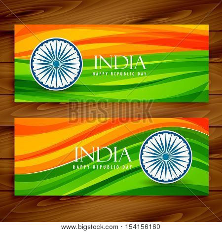 Banners Of Indian Flags Vector Design Illustration
