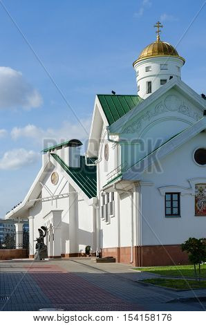 Church of St. Cyril of Turov spiritual and educational center of Belorussian Orthodox Church Minsk Belarus