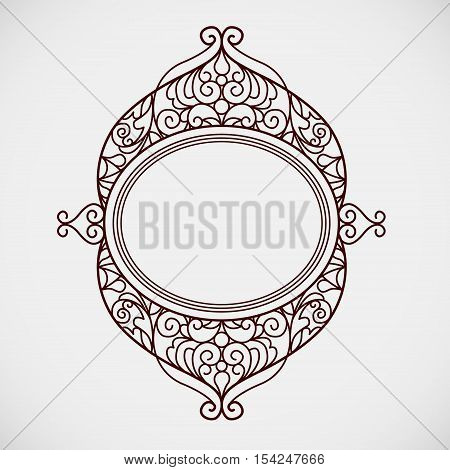 Filigree Vector Line Art Frame In Eastern Style.