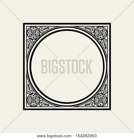 Elegant frame in Victorian style. The circle inscribed in a square. Vector Template for monograph, logos, emblems.