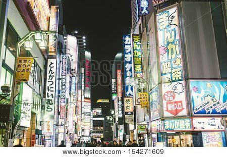 Tokyo Shinjuku. February 9 2015. Shinjuku cross. Shinjuku ( Shinjuku-ku