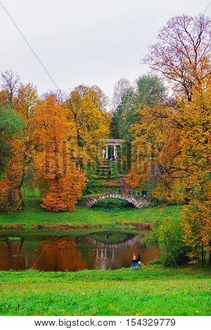 RUSSIA. PAVLOVSK. OCTOBER 2016. The bright colors of autumn in Pavlovsk Park outside St. Petersburg.