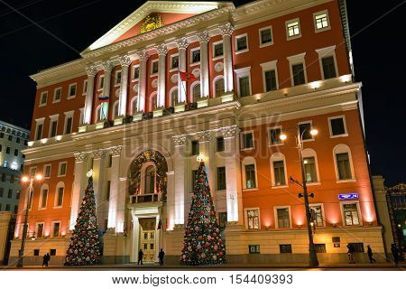 MOSCOW RUSSIA - JAN 05 2016: New Year and Christmas lighting decoration of the city hall. Tverskaya Square and the building of Municipality
